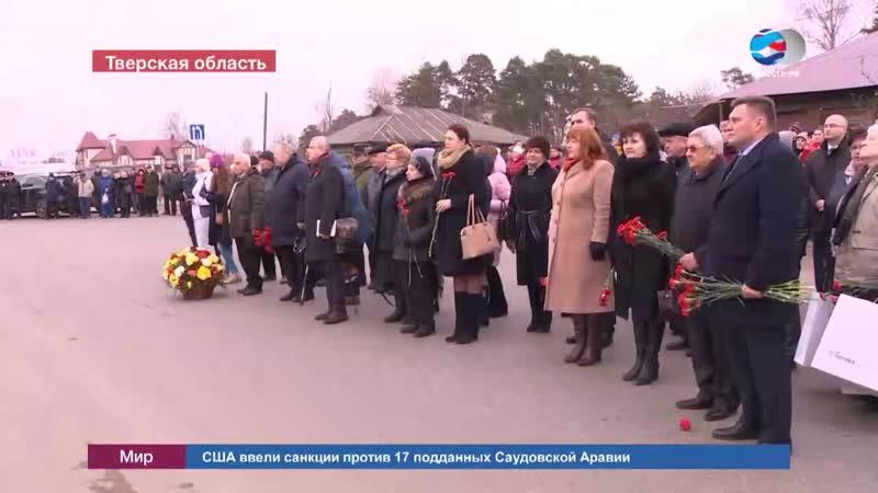 В Kимpах в честь юбилея авиаконструктора Туполева открыли памятник самолету Ту 124