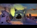 волк из мульта.mp4