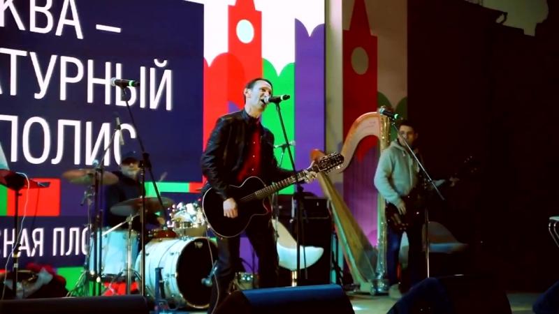LIVE...на Красной площади...Саша Самойленко TOMAS band
