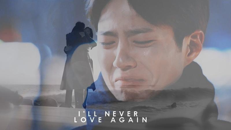 Jin Hyuk Soo Hyun || Ill Never Love Again || Encounter