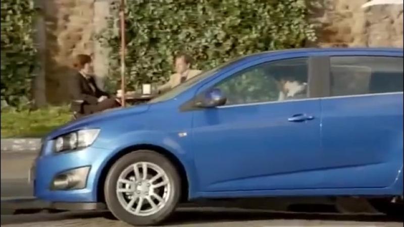 Chevrolet Aveo Purse Europe TV Commercial