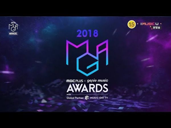 [ENGSUB] 2018 MGA - MBC Plus X Genie Music Awards (1080p Full HD)