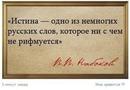 Сергей Матвеенко фото #37