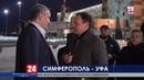 Обмен опытом крымская делегация во главе с Сергеем Аксёновым посетила Республику Башкорстостан