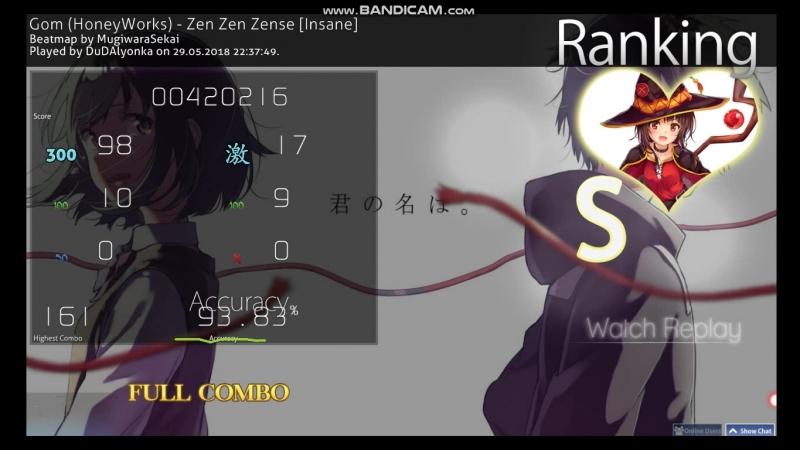 OSU! Zen Zen Zense [Gom(Honey works)]