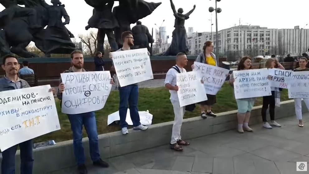 Пикет против закрытия архива РАН в Москве (видео)