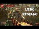 ОБЗОР НА НАБОР LEGO NINJAGO MOVIE 70608|NINJ3