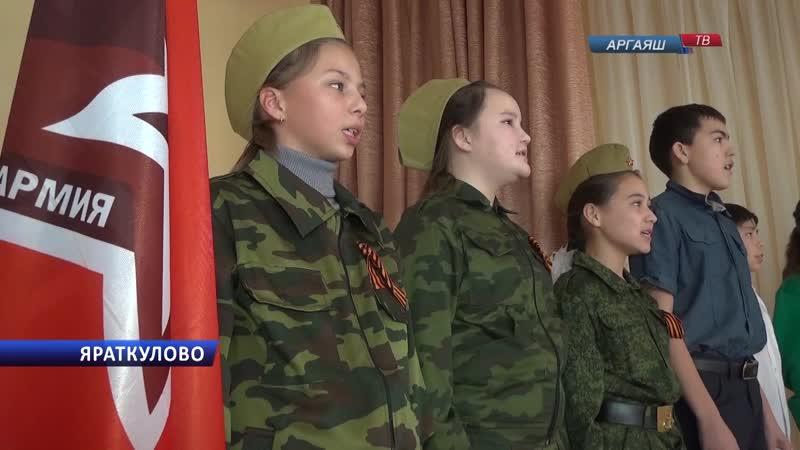 На Вахту Памяти с новым оборудованием