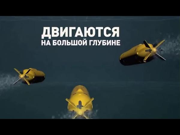 Почему так назвали новое супер оружие России | В цель без Нежданчика, Шептуна и Горыныча