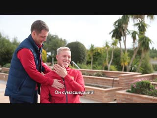 Смешной момент из интервью Магнуссона с участием Гончаренко