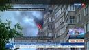Новости на Россия 24 • Пострадавший от взрыва дом в Моршанске проверят с помощью Струны