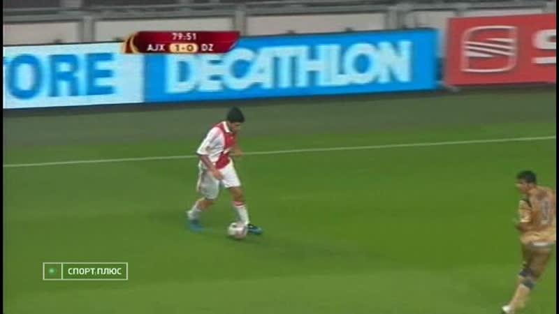 276 EL-2009/2010 AFC Ajax - Dinamo Zagreb 2:1 (22.10.2009) HL
