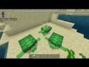 Черепахи в Minecraft Bedrock!