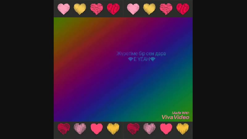 E-YEAH🌙🌙🌙_AIU_LOVE_VIDEO✨✨✨