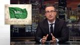 Saudi Arabia Last Week Tonight with John Oliver (HBO)