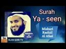 Сура Йа-син Мишари Рашид 2018 | Surah Ya - seen Mishari Rashid 2018