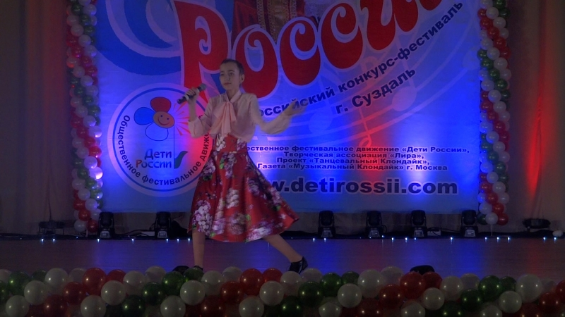 Варвара Щербакова - Твист, 12 лет