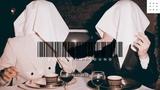 Solomun Oxia Tale Of Us Maceo Plex Stephan Bodzin Carl Cox Jan Blomqvist (2018)