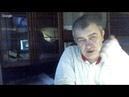 Последний эфир Николая Рогова.Истина. ТС Цыркуль. Поясненiе текущего момента. Офигеть № 1.6