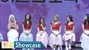 LOONA(이달의 소녀) 1위 공약, 팬들 원하는 장소서 게릴라 공연 (Hi High, 하이 하이, , 54540