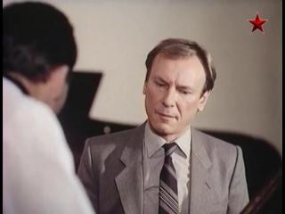 «Визит к минотавру» (1987) - детектив, реж. Эльдор Уразбаев