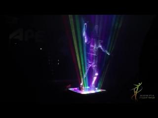 Лазермен. Lasermen