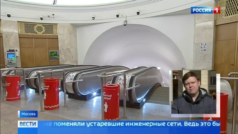 Вести-Москва • Обновленный вестибюль Спортивной открывают для пассажиров к матчу Россия - Бразилия
