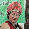 Ira Zamaraeva