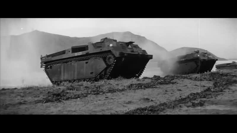 Морпехи, которые не вернулись (1963) Высадка южнокорейской морской пехоты на берег