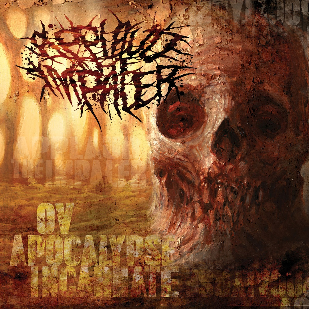 Applaud The Impaler - Trenchrot (feat. Julien Deyres of Gorod) [Single] (2019)