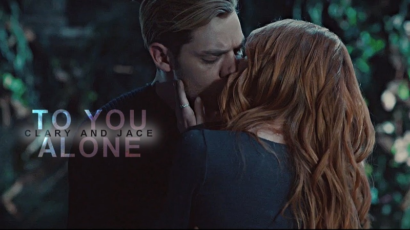 Jace Clary To You Alone