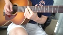 Stairway to Heaven Acoustic Guitar Solo