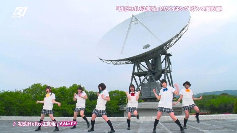 テレビ東京系列「A応Pのあにむす!!」OP「初恋Hello注意報 / A応P」MVメイキング652