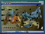[staroetv.su] Отдыхай (РТР, 1998) Фрагмент