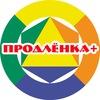 Prodlyonka Tyumen