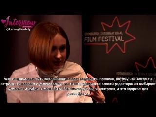 "Карен Гиллан о её режиссёрском дебюте на фестивале ""EIFF"" 2015 (Rus Sub)"
