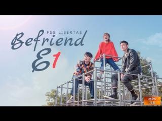 [FSG Libertas] [E01/24] Befriend / Помогая / Поддержка [рус.саб] UNCUT