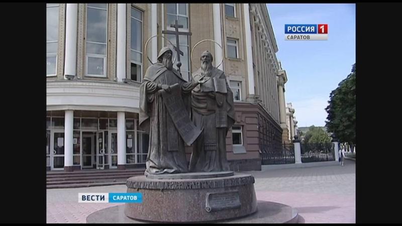 Саратовский классический университет испытал второе рождение
