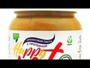 With Isolate Protein - Happy Nut арахисовая паста с протеином 300 гр.