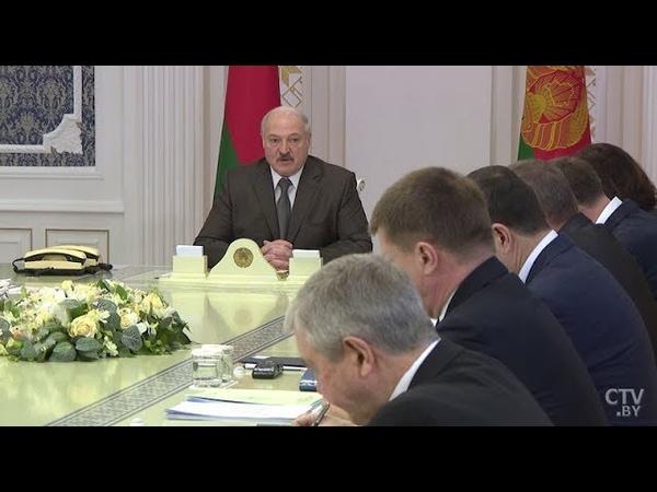 Лукашенко: В России кое-кто говорит: «Нигде это в союзных договорах не прописано»