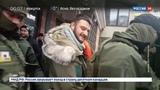 Новости на Россия 24 Из дела сына главы МВД Украины Александра Авакова исчезла главная улика