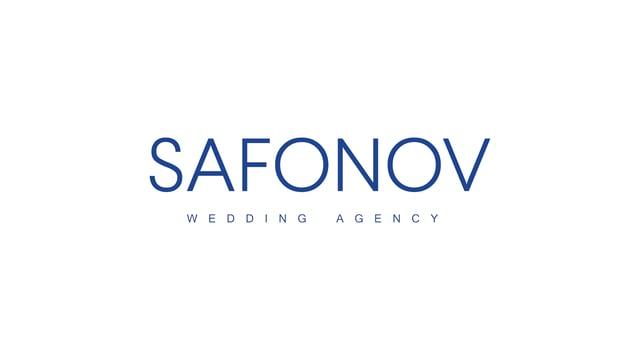 Safonov Wedding Выставка свадебных специалистов