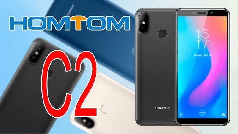 HomTom C2 - безрамочный бюджетник с двойной камерой