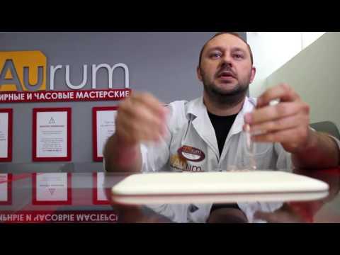 Aurum - Ювелирная мастерская