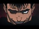 Опенинг Фанатская адаптация манги Берсерк Opening FanAdaptation manga 'Berserk'