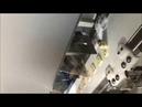UFM3100 Ultrasonic Cranberry Cookie Cutting Machine Production Line