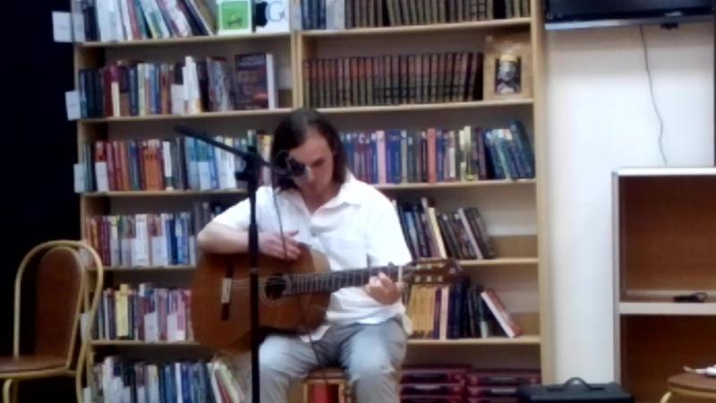 Фрагмент видео с творческого вечера Григория Тачкова / Дуэт