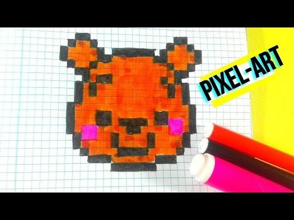 Como dibujar un osito - PIXEL ART