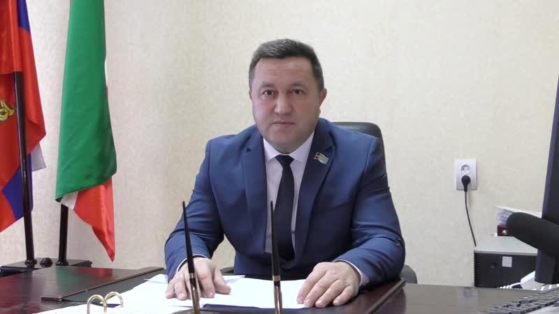 Обращение главы МО п.г.т.Джалиль Каримова Р. А. к жителям посёлка