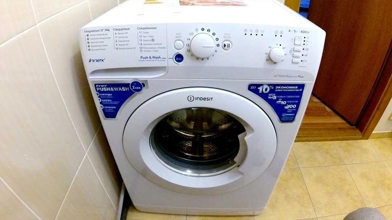 Отзыв о стиральной машине Indesit BWSB 50851
